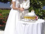 結婚調査・縁談調査イメージ画像